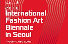 fashion-art-seoul