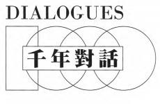 dialogue-thumbnail